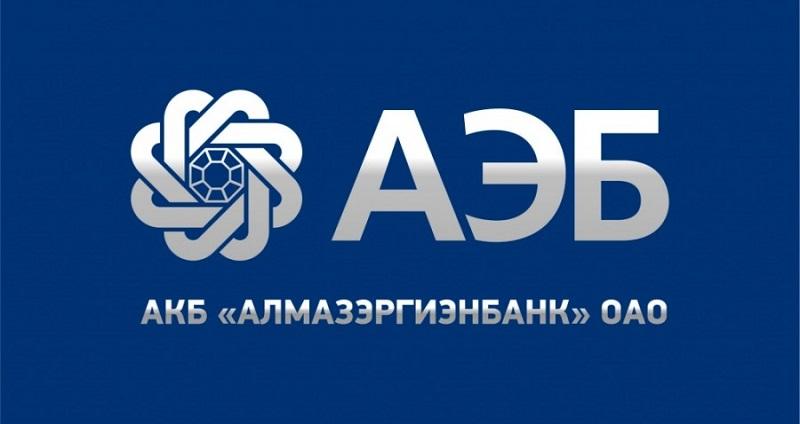 200000 в кредит от Алмазэргиэнбанка