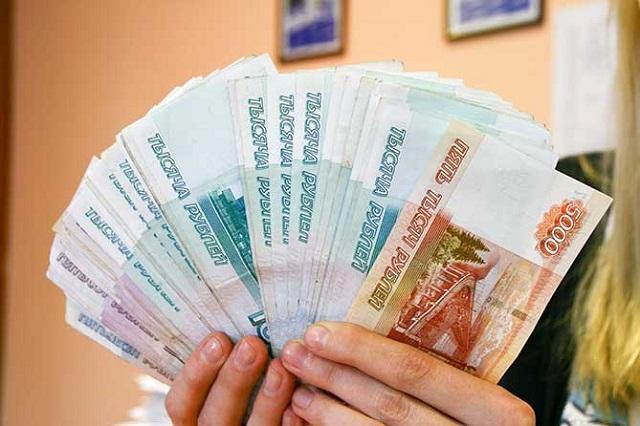 70000 в кредит в Транскапиталбанке