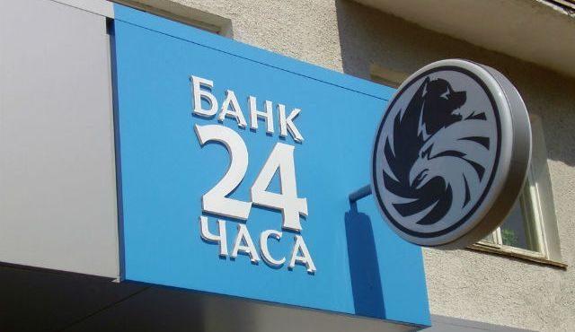 Банк Русский Стандарт в Волжском