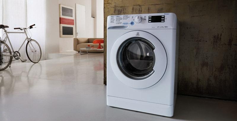 Кредит быстробанка на покупку стиральной машины