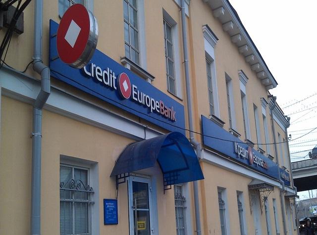 Кредит Европа банк в Иркутске