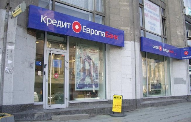 Кредит Европа банк в Калуге