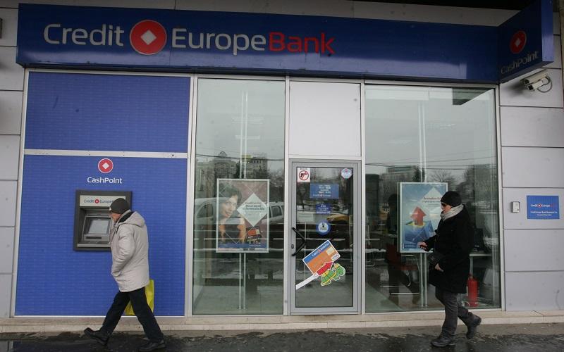 Офисы кредит европа банк в московской области