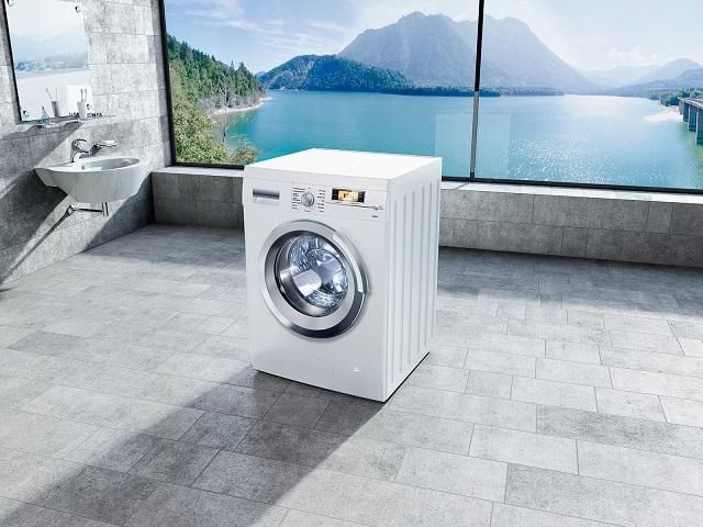 Кредит Интехбанка на покупку стиральной машины