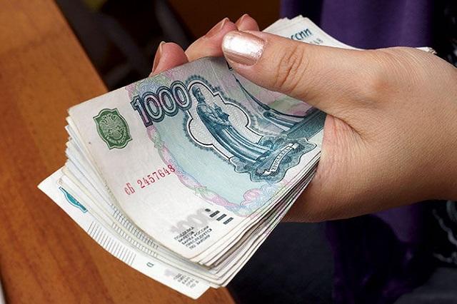 Кредит в Газбанке на 350000
