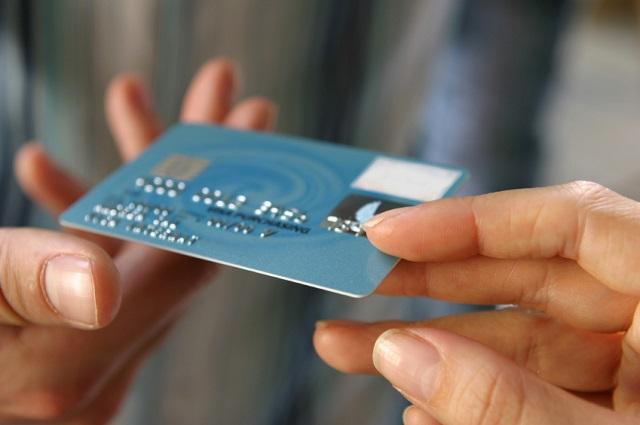 Кредитка без проверок в Рязани