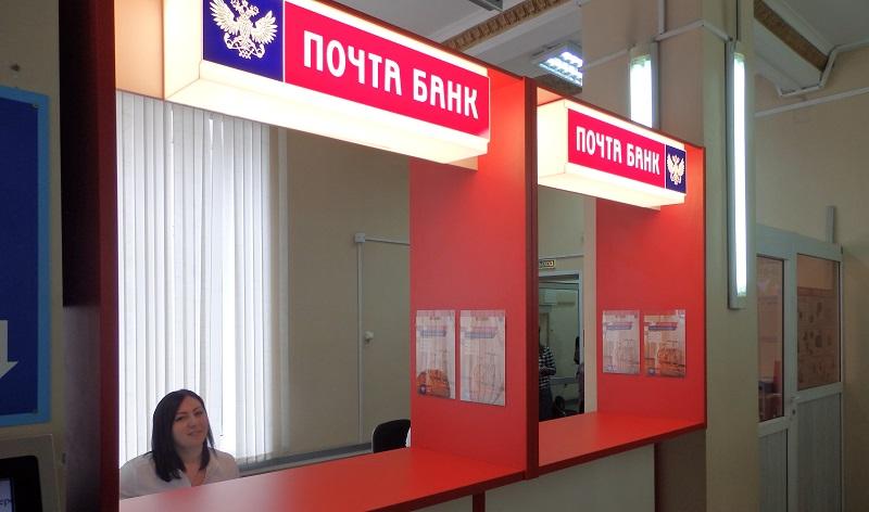 отп банк как оплатить кредит с карты сбербанка без комиссии