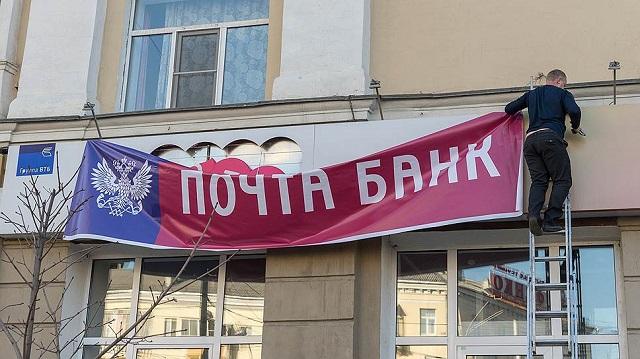 Почта банк в Тамбове