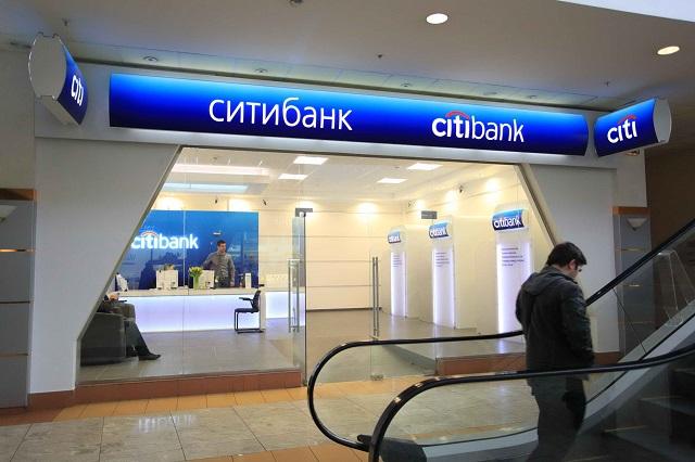 Ситибанк в Дзержинске
