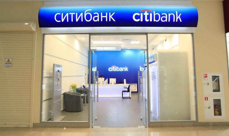 Ситибанк в Ижевске
