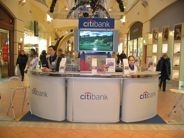 Ситибанк в Пскове