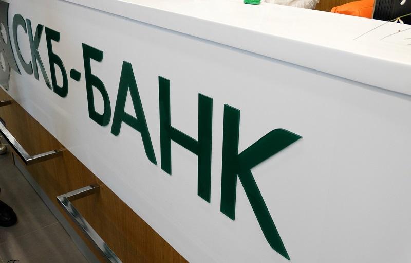 СКБ банк в Саратове