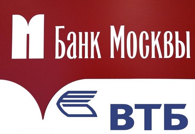 Банк ренессанс кредит в балашихе