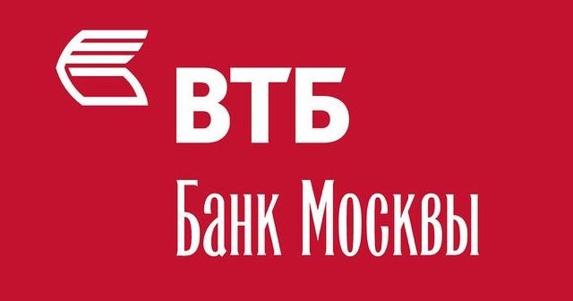 ВТБ Банк Москвы в Южно-Сахалинске