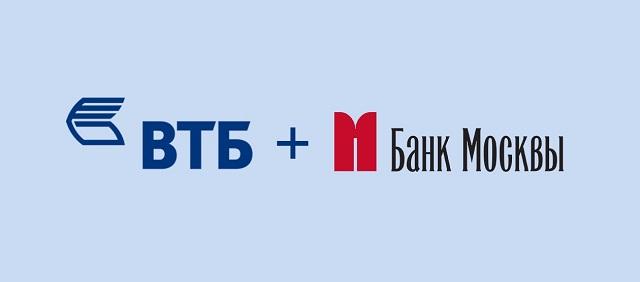 ВТБ банк Москвы в Таганроге