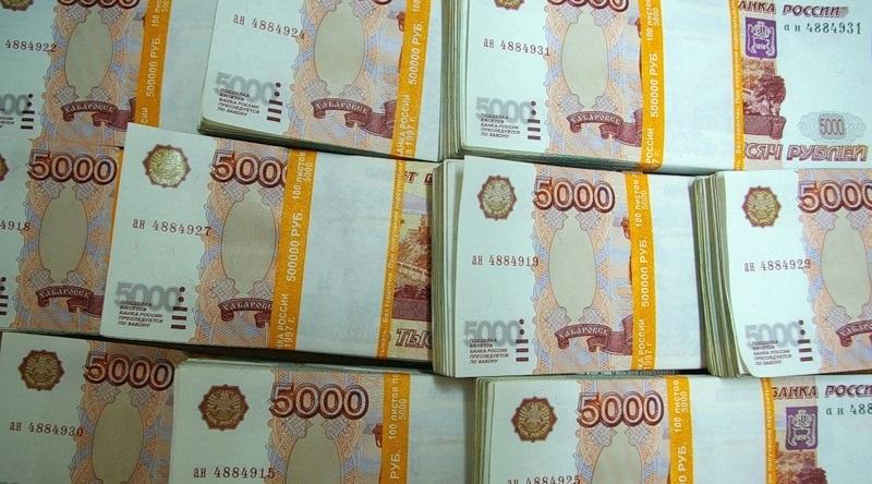 5000 в кредит в Пскове