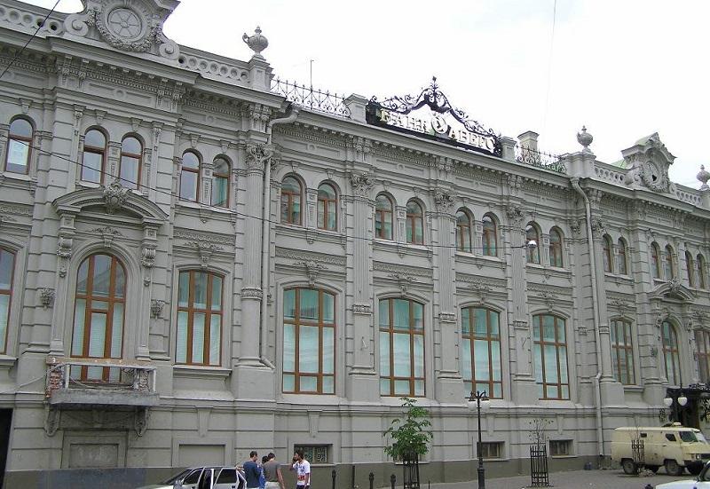 Выбрать лучшие условия рефинансирование кредитов других банков в Арзамасе на сайте Сравни.ру!