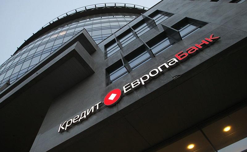 Кредит Европа Банк в Челябинске
