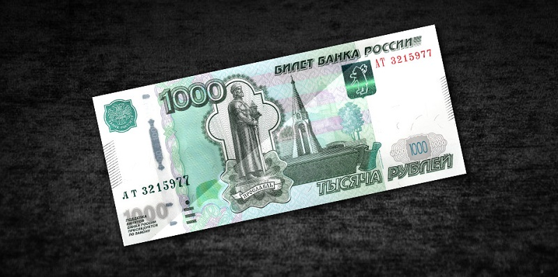 Кредит в 1000 в Октябрьском