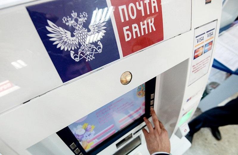Почта банк в Майкопе