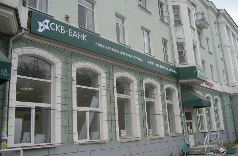 СКБ банк в Шахтах