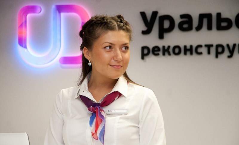 УБРИР в Томске