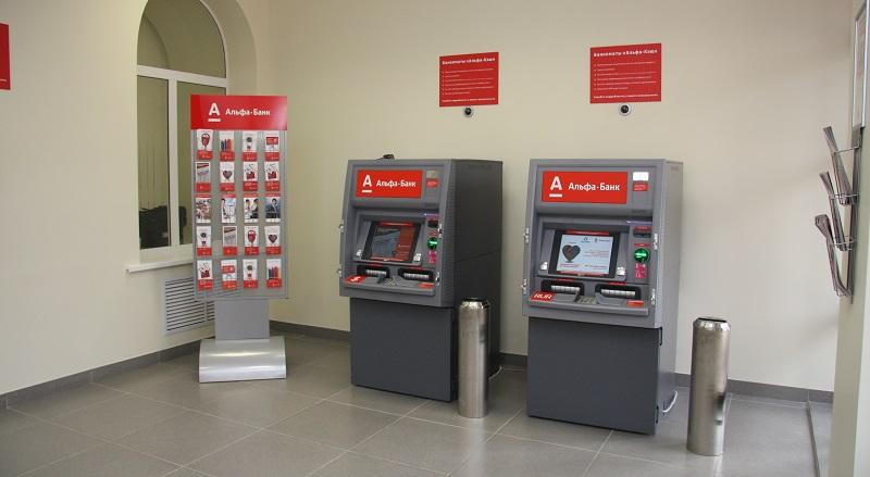 В какой банк обратиться за кредитом