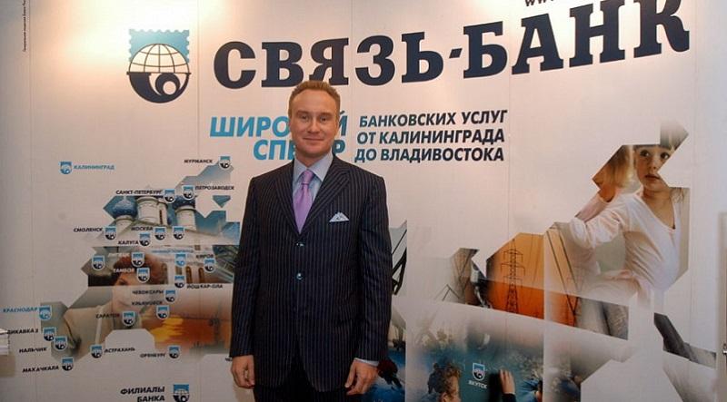 Связь Банк в Кирове