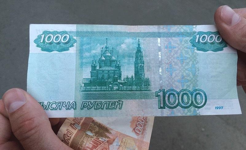 1000 в кредит в Кургане