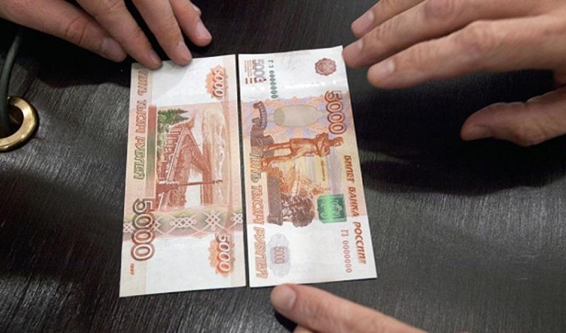 2000 в кредит в Новомосковске