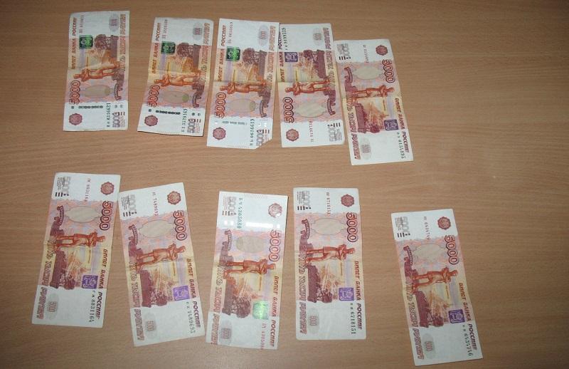 Банки орск кредит наличными