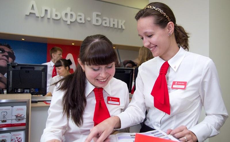 Альфа Банк в Новороссийске