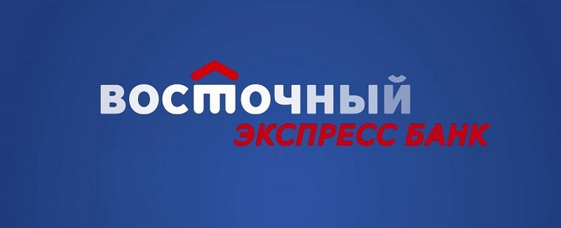 Банк Восточный в Череповце
