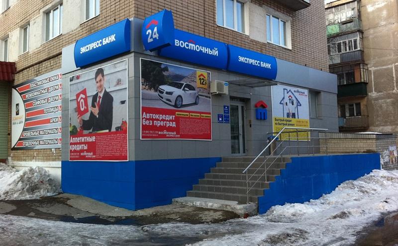 Банк Восточный в Ижевске