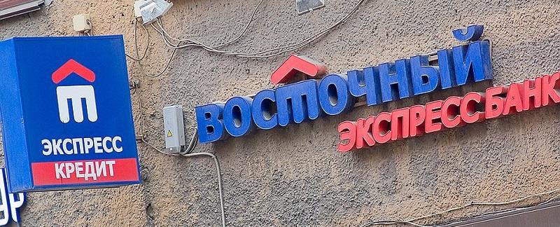 Банкоматы хоум кредит ульяновск