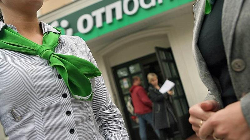 ОТП банк в Рязани