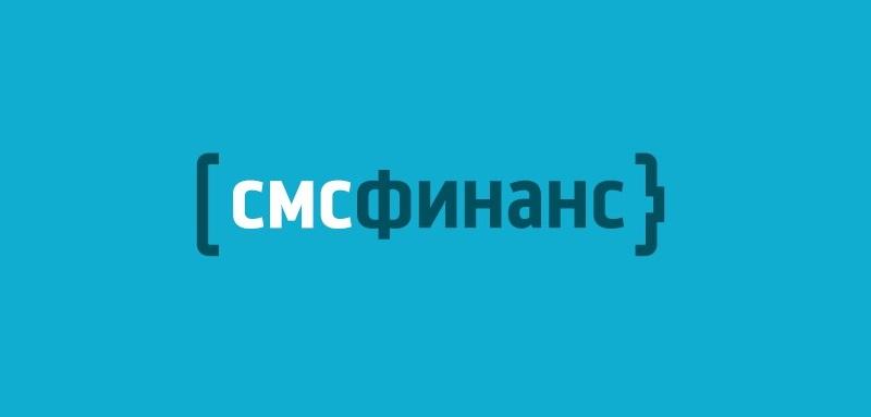 СМСФинанс в Новороссийске