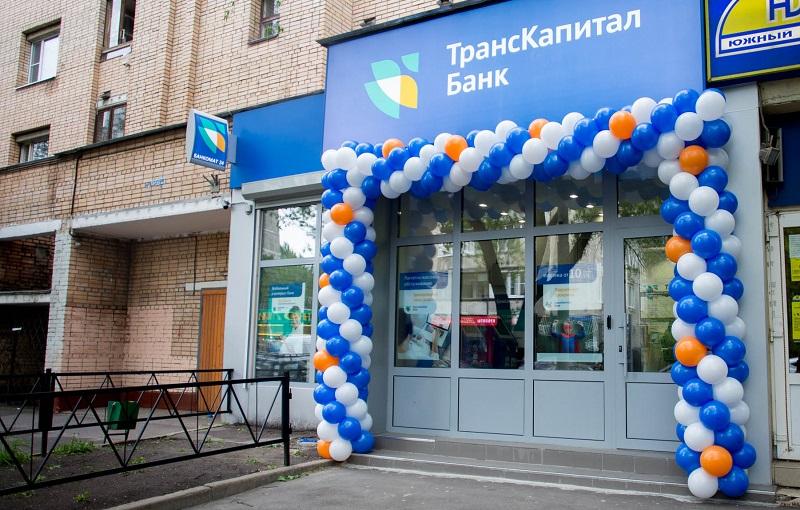 Транскапиталбанк в Твери