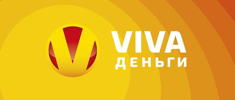 viva деньги в Красногорске