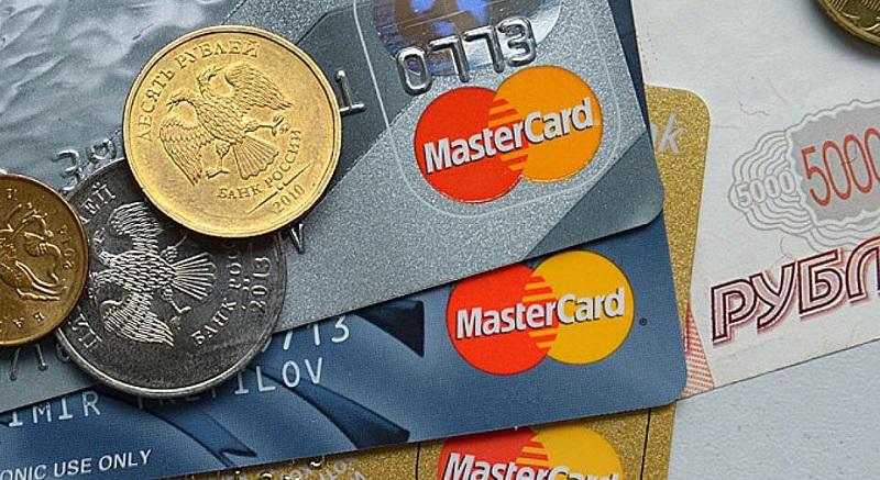 Как узнать свою кредитную историю госуслуги