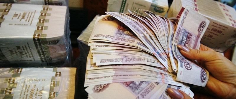 330000 в кредит в Златоусте