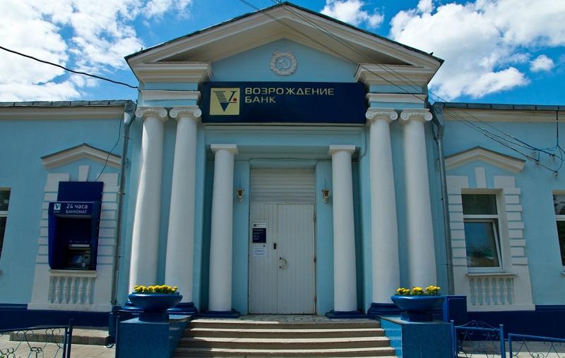 Банк Возрождение в Архангельске