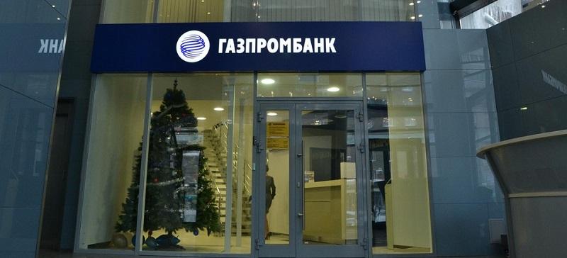 Газпромбанк в Октябрьском