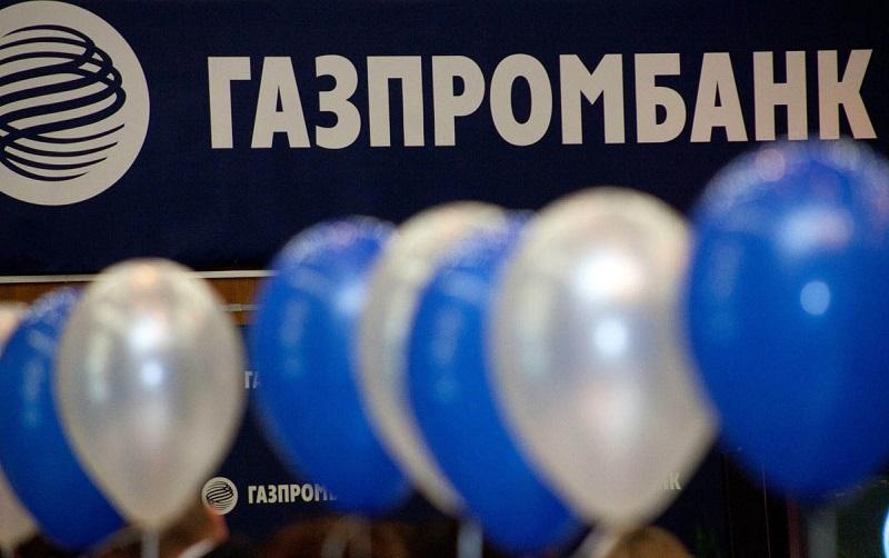Газпромбанк в Рыбинске