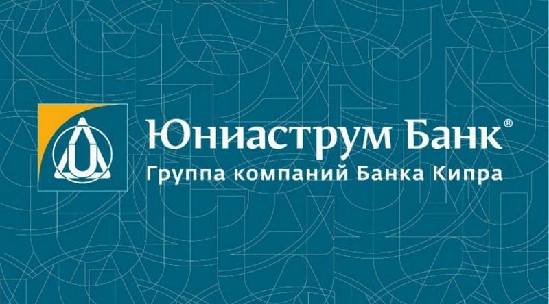 Юниаструм банк в Рыбинске