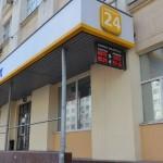 Локо Банк в Вологде