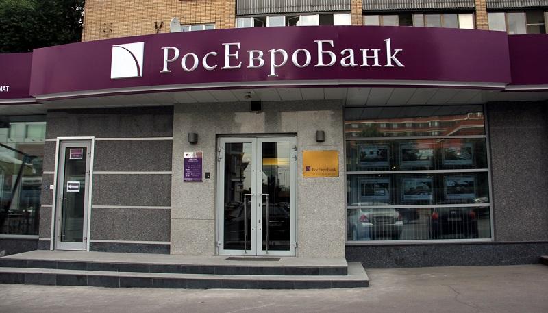 Росевробанк в Новочеркасске