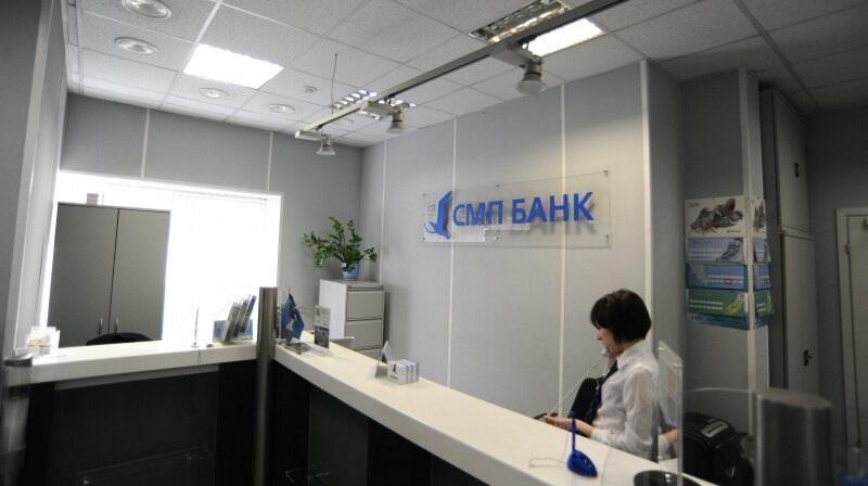 СМП Банк в Коломне