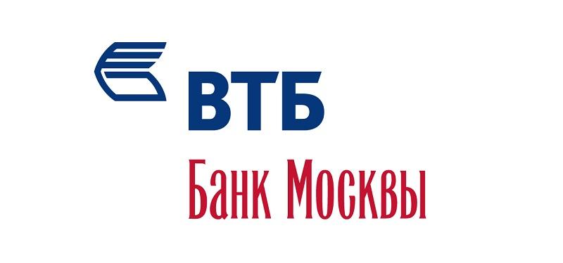 ВТБ Банк Москвы в Домодедово
