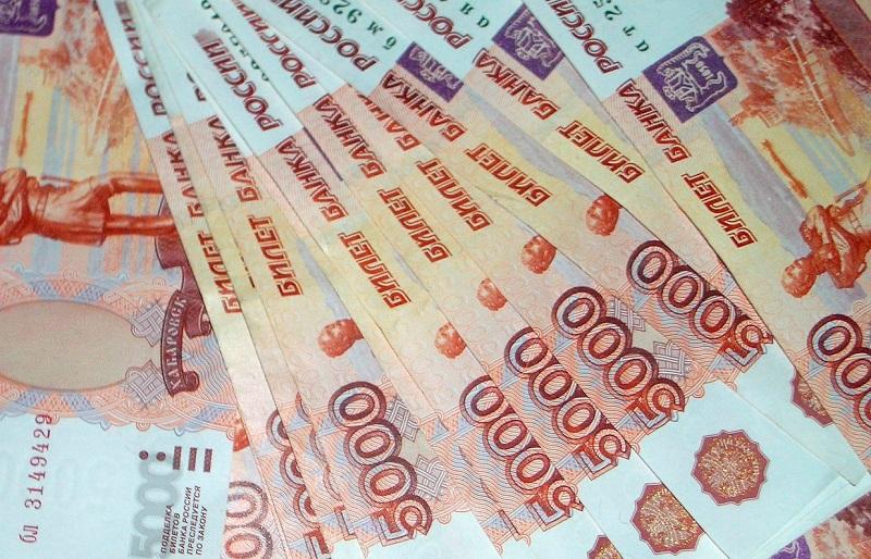 10000 в Великом Новгороде в кредит